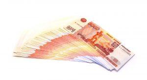 Geld verdienen als Bitcoin Trader